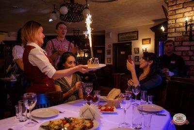 Вечеринка «Холостяки и холостячки», 16 ноября 2018 - Ресторан «Максимилианс» Красноярск - 0043