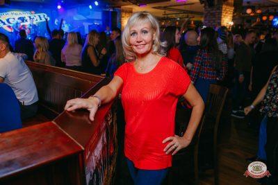 Вечеринка «Холостяки и холостячки», 16 ноября 2018 - Ресторан «Максимилианс» Красноярск - 0048