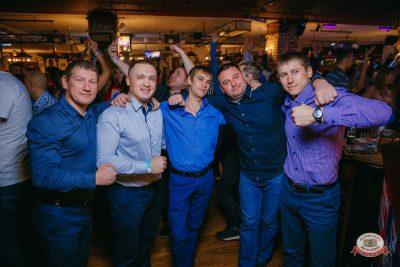 Вечеринка «Холостяки и холостячки», 16 ноября 2018 - Ресторан «Максимилианс» Красноярск - 0050