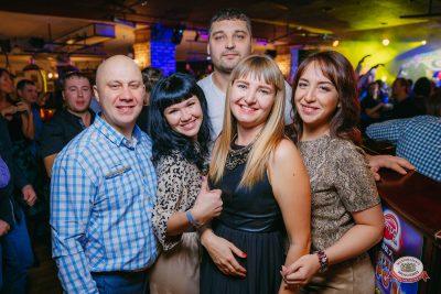 Вечеринка «Холостяки и холостячки», 16 ноября 2018 - Ресторан «Максимилианс» Красноярск - 0053
