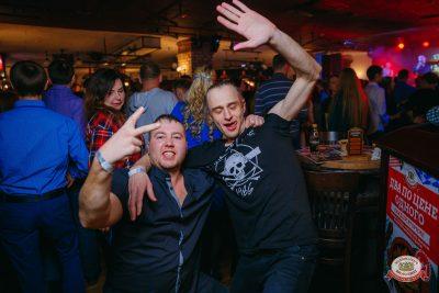Вечеринка «Холостяки и холостячки», 16 ноября 2018 - Ресторан «Максимилианс» Красноярск - 0056
