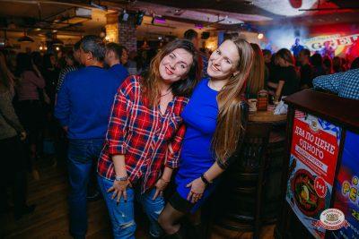 Вечеринка «Холостяки и холостячки», 16 ноября 2018 - Ресторан «Максимилианс» Красноярск - 0058