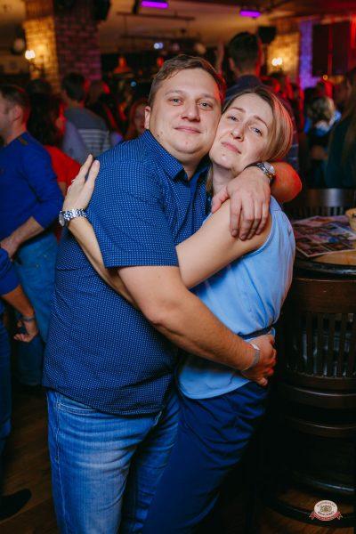 Вечеринка «Холостяки и холостячки», 16 ноября 2018 - Ресторан «Максимилианс» Красноярск - 0061
