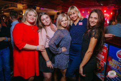 Вечеринка «Холостяки и холостячки», 16 ноября 2018 - Ресторан «Максимилианс» Красноярск - 0062