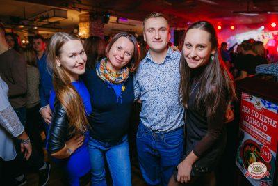 Вечеринка «Холостяки и холостячки», 16 ноября 2018 - Ресторан «Максимилианс» Красноярск - 0063