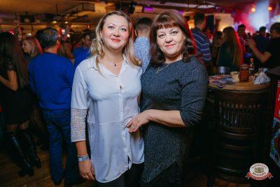 Вечеринка «Холостяки и холостячки», 16 ноября 2018 - Ресторан «Максимилианс» Красноярск - 0064