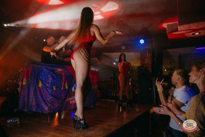 «Дыхание ночи»: Slider & Magnit, 17 ноября 2018 - Ресторан «Максимилианс» Красноярск - 0012