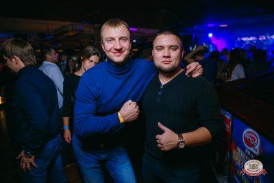 «Дыхание ночи»: Slider & Magnit, 17 ноября 2018 - Ресторан «Максимилианс» Красноярск - 0014
