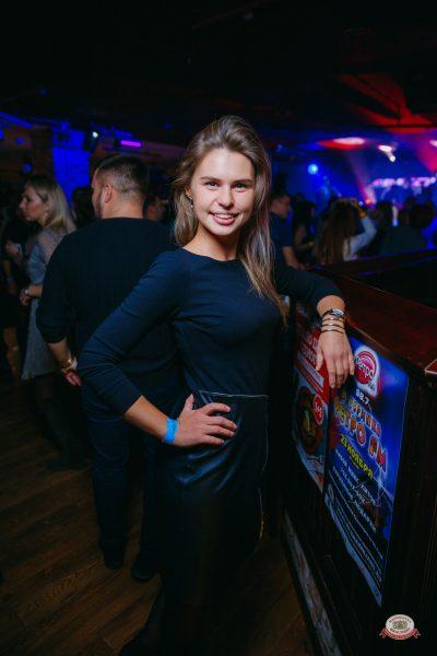 «Дыхание ночи»: Slider & Magnit, 17 ноября 2018 - Ресторан «Максимилианс» Красноярск - 0015