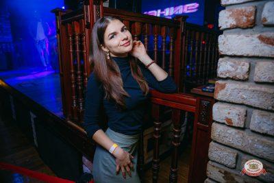 «Дыхание ночи»: Slider & Magnit, 17 ноября 2018 - Ресторан «Максимилианс» Красноярск - 0016