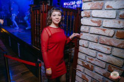 «Дыхание ночи»: Slider & Magnit, 17 ноября 2018 - Ресторан «Максимилианс» Красноярск - 0017