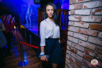 «Дыхание ночи»: Slider & Magnit, 17 ноября 2018 - Ресторан «Максимилианс» Красноярск - 0020