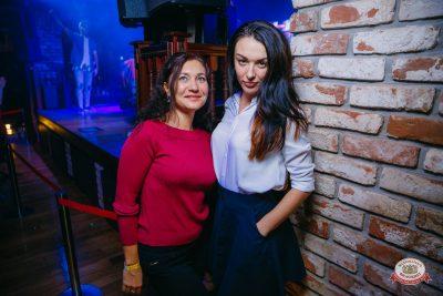 «Дыхание ночи»: Slider & Magnit, 17 ноября 2018 - Ресторан «Максимилианс» Красноярск - 0021