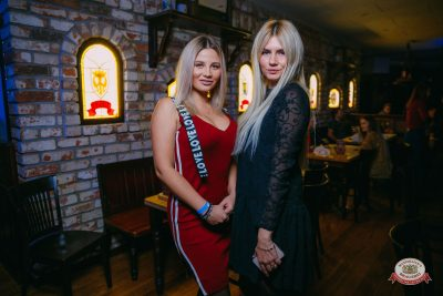 «Дыхание ночи»: Slider & Magnit, 17 ноября 2018 - Ресторан «Максимилианс» Красноярск - 0023