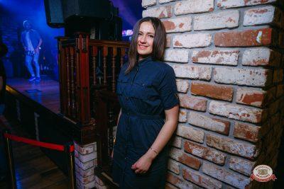 «Дыхание ночи»: Slider & Magnit, 17 ноября 2018 - Ресторан «Максимилианс» Красноярск - 0024