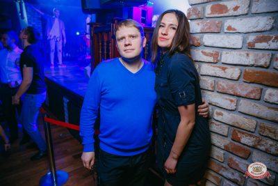 «Дыхание ночи»: Slider & Magnit, 17 ноября 2018 - Ресторан «Максимилианс» Красноярск - 0025