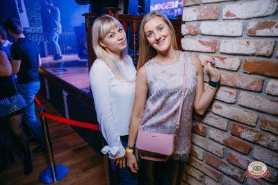 «Дыхание ночи»: Slider & Magnit, 17 ноября 2018 - Ресторан «Максимилианс» Красноярск - 0026