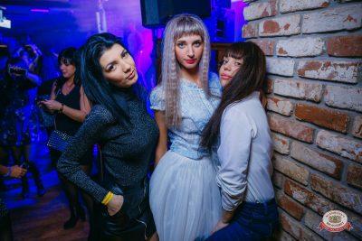 «Дыхание ночи»: Slider & Magnit, 17 ноября 2018 - Ресторан «Максимилианс» Красноярск - 0027