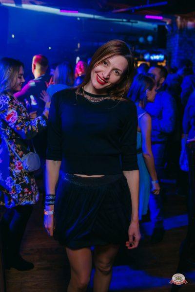 «Дыхание ночи»: Slider & Magnit, 17 ноября 2018 - Ресторан «Максимилианс» Красноярск - 0028