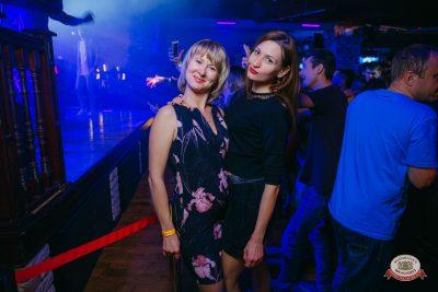 «Дыхание ночи»: Slider & Magnit, 17 ноября 2018 - Ресторан «Максимилианс» Красноярск - 0029