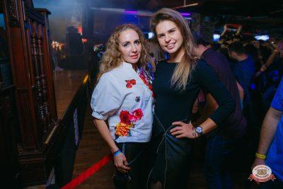 «Дыхание ночи»: Slider & Magnit, 17 ноября 2018 - Ресторан «Максимилианс» Красноярск - 0030