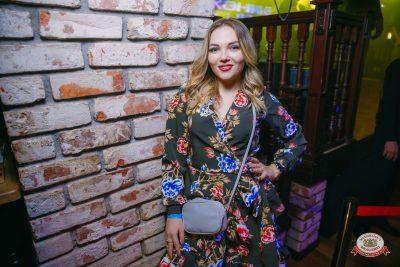 «Дыхание ночи»: Slider & Magnit, 17 ноября 2018 - Ресторан «Максимилианс» Красноярск - 0035