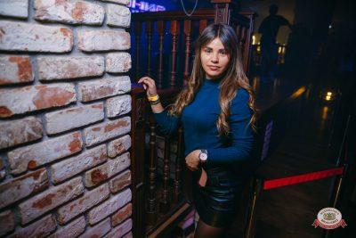 «Дыхание ночи»: Slider & Magnit, 17 ноября 2018 - Ресторан «Максимилианс» Красноярск - 0036