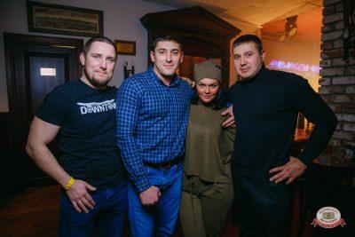 «Дыхание ночи»: Slider & Magnit, 17 ноября 2018 - Ресторан «Максимилианс» Красноярск - 0037