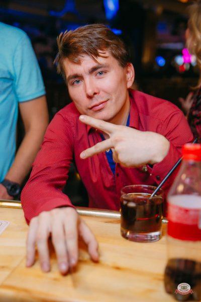 «Дыхание ночи»: Slider & Magnit, 17 ноября 2018 - Ресторан «Максимилианс» Красноярск - 0041