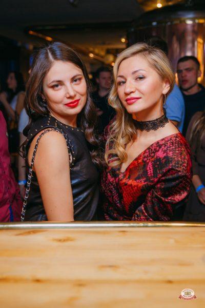 «Дыхание ночи»: Slider & Magnit, 17 ноября 2018 - Ресторан «Максимилианс» Красноярск - 0042