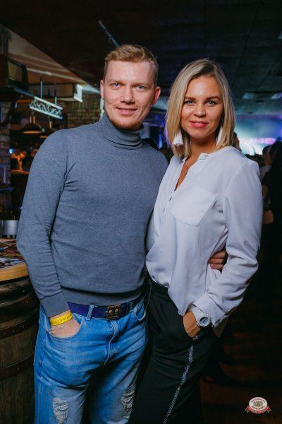 «Дыхание ночи»: Slider & Magnit, 17 ноября 2018 - Ресторан «Максимилианс» Красноярск - 0046