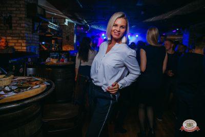 «Дыхание ночи»: Slider & Magnit, 17 ноября 2018 - Ресторан «Максимилианс» Красноярск - 0047