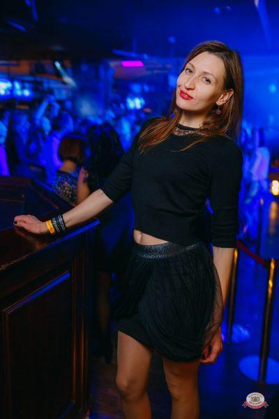 «Дыхание ночи»: Slider & Magnit, 17 ноября 2018 - Ресторан «Максимилианс» Красноярск - 0048
