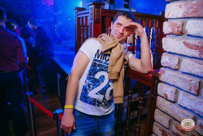 «Дыхание ночи»: Slider & Magnit, 17 ноября 2018 - Ресторан «Максимилианс» Красноярск - 0049