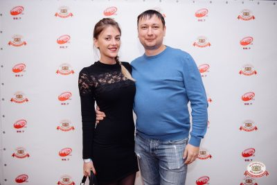 Mgzavrebi, 22 ноября 2018 - Ресторан «Максимилианс» Красноярск - 0001