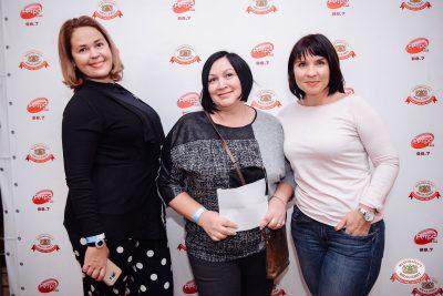 Mgzavrebi, 22 ноября 2018 - Ресторан «Максимилианс» Красноярск - 0005