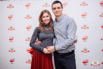Mgzavrebi, 22 ноября 2018 - Ресторан «Максимилианс» Красноярск - 0011