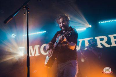 Mgzavrebi, 22 ноября 2018 - Ресторан «Максимилианс» Красноярск - 0020