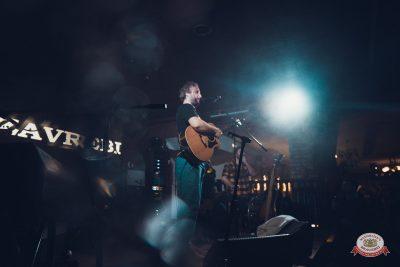 Mgzavrebi, 22 ноября 2018 - Ресторан «Максимилианс» Красноярск - 0028