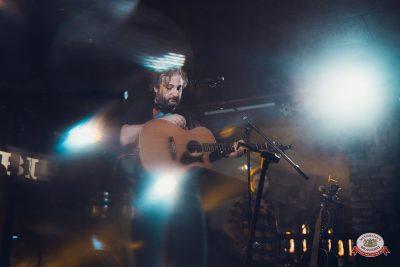Mgzavrebi, 22 ноября 2018 - Ресторан «Максимилианс» Красноярск - 0029