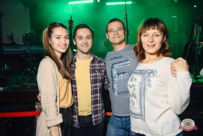 Mgzavrebi, 22 ноября 2018 - Ресторан «Максимилианс» Красноярск - 0039