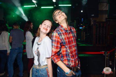 Mgzavrebi, 22 ноября 2018 - Ресторан «Максимилианс» Красноярск - 0040