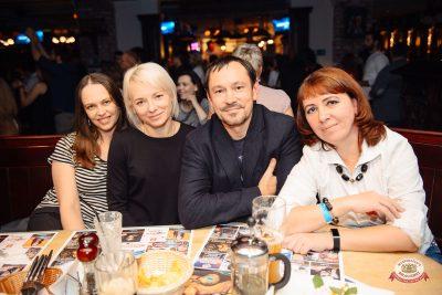 Mgzavrebi, 22 ноября 2018 - Ресторан «Максимилианс» Красноярск - 0047