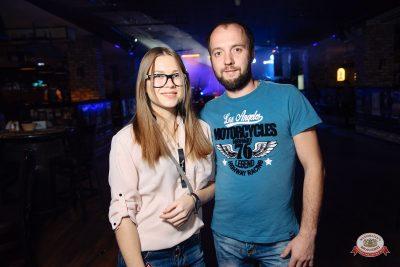 Mgzavrebi, 22 ноября 2018 - Ресторан «Максимилианс» Красноярск - 0048