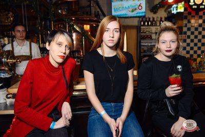 Mgzavrebi, 22 ноября 2018 - Ресторан «Максимилианс» Красноярск - 0049