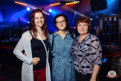 Mgzavrebi, 22 ноября 2018 - Ресторан «Максимилианс» Красноярск - 0051