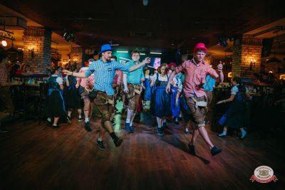 «Вечеринка Ретро FM», 24 ноября 2018 - Ресторан «Максимилианс» Красноярск - 0007