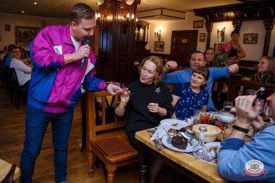«Вечеринка Ретро FM», 24 ноября 2018 - Ресторан «Максимилианс» Красноярск - 0010