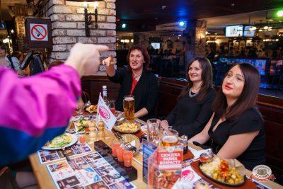 «Вечеринка Ретро FM», 24 ноября 2018 - Ресторан «Максимилианс» Красноярск - 0013