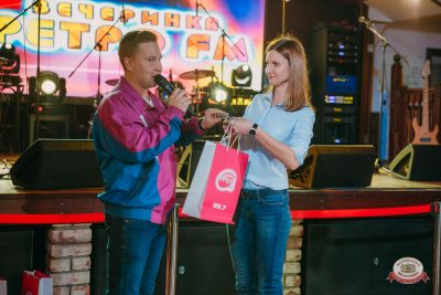 «Вечеринка Ретро FM», 24 ноября 2018 - Ресторан «Максимилианс» Красноярск - 0019